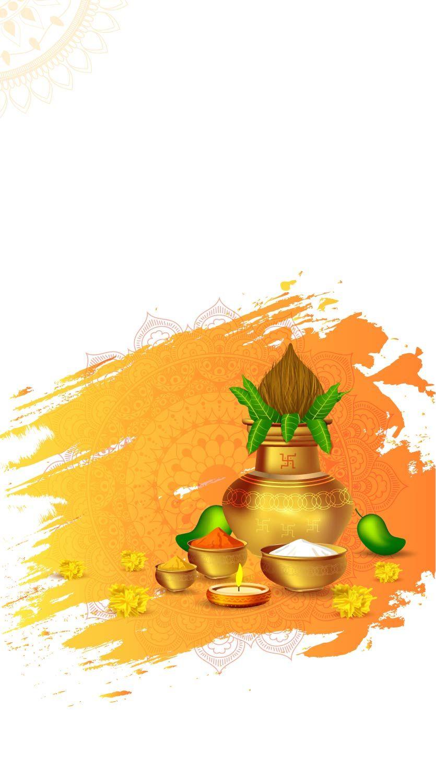 home-ugadi-banner-mobile
